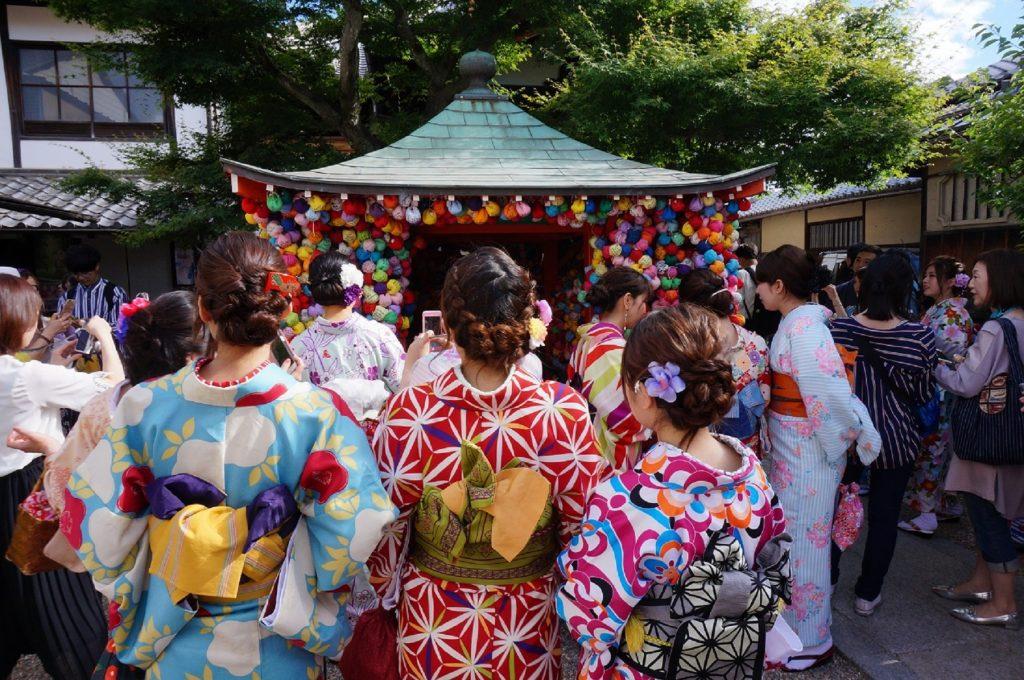 Japon Femme