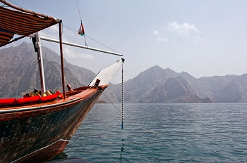 Oman Famille